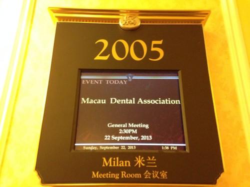 2013-9-22 會員大會