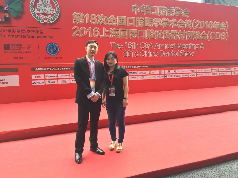 黃駿傑與貝淑艷代表學會出席活動