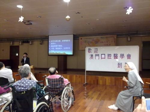 2010-12-5 探訪澳門明暉護老院