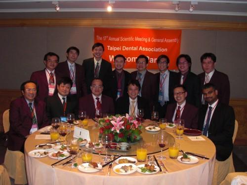 2009-3-28 出席台北市牙醫師公會年會