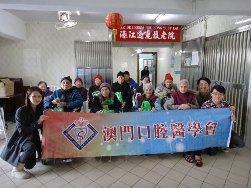 2011-12-18 探訪青州逸麗護老院