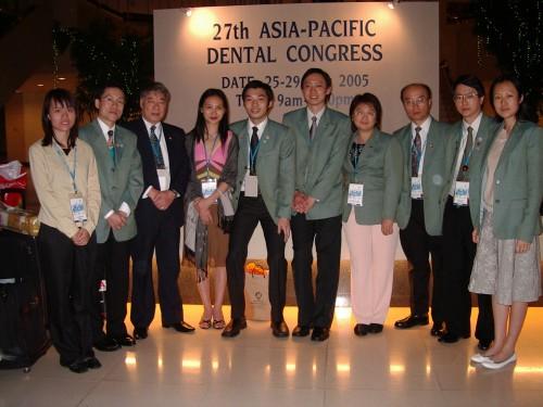 2005-5-25 出席出席馬來西亞第27屆亞太牙科聯盟年會(APDC)
