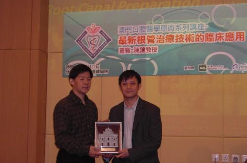 2009-3-1 舉辦口腔專科專題學術活動 1
