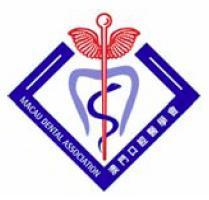 2016-1-22 [轉載]《醫療人員專業資格及執業註冊制度》公開諮詢總結報告