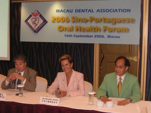 2006-9-16 舉辦第一屆中葡語系國家口腔論壇