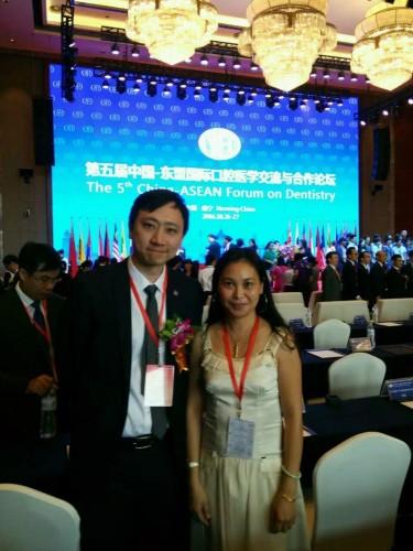 2016-10-26~27 出席廣西南寧第五屆中國-東盟國際口腔醫學交流與合作論壇(CAFD)