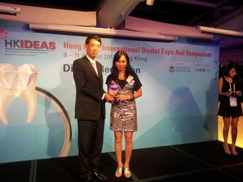 2013-8-9 出席香港牙醫學會第3屆HKIDEAS