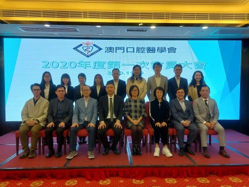 2020-11-29 會員大會