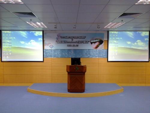 2010-10-25 舉辦口腔專科專題學術活動 4