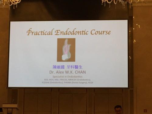 2015-9-15 舉辦學術講座[根管治療]