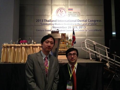 2013-11-24 出席泰國牙醫學會TIDC2013
