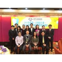 2015-1-23 會員大會、新閣就職典禮暨學術講座