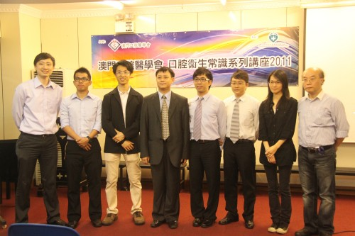 2011-4-17 舉辦口腔衛生常識系列講座 1