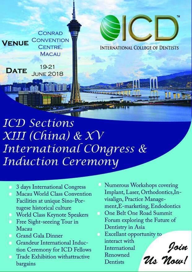 2018-6-19~21 國際牙醫師學院ICD區域年會