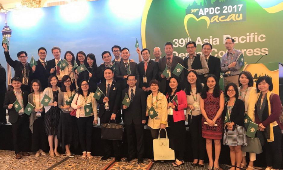 2017-5-22~24 第37屆亞太牙科聯盟年會 APDC 2017